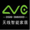 LVC无线智能家居